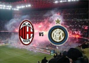 Милан - Интер ,15.01.2012