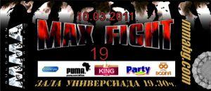 MAXFIGHT-19 Международен професионален турнир по ММА, 10.03.2011
