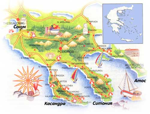 Bulgarian Company of Tourism ltd tours and holidays in Bulgaria