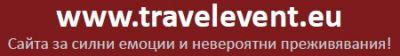 Българска компания за туризъм ООД